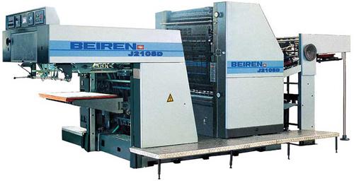 单色印刷机_北人j2108d 对开单色平版印刷机