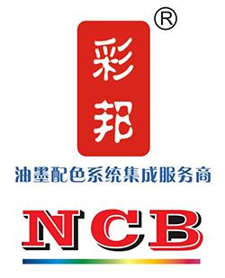 中山彩邦-CB225A型自动匀墨式展色机
