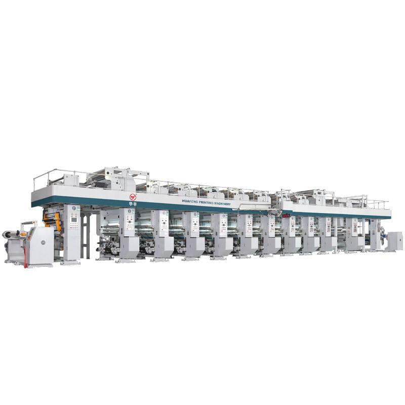 华丰机械hya-10-1050k高速电脑套色凹版印刷机