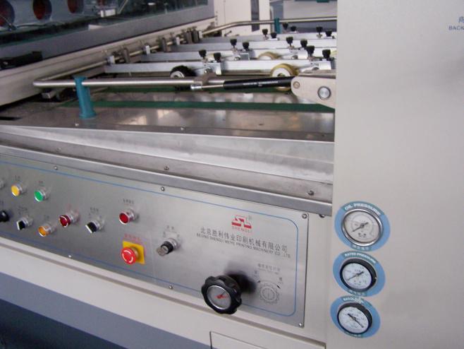 海贺胜利伟业sl-1060a全自动平压平模切机  设计先进的高速给纸飞达