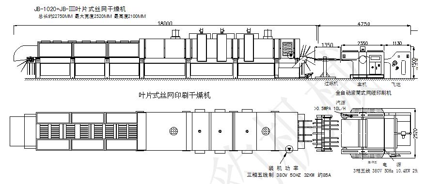 劲豹JB-720全自动滚筒式网版印刷机 JB-720型全自动滚筒式网版印刷机是高效率(超过平台式二倍以上印刷速度)、高质量(线接触,更适应网点印刷)、高精度(一般情况下套印精度均小于0.10mm)的全自动单张纸平型网版印刷机,适合较大批量的高精度丝网产品的连续印刷。该机印刷范围广泛,适用于120~400g/的材料,特别是纸质产品(烟盒、酒盒、化妆品盒、礼品盒、商标、海报、其他纸质产品包装及特殊防伪材料等)、花纸(陶瓷花纸、玻璃花纸等)、软性塑胶(薄膜开关、表盘面板、PVC磁卡、PVC不干胶、PET热转印