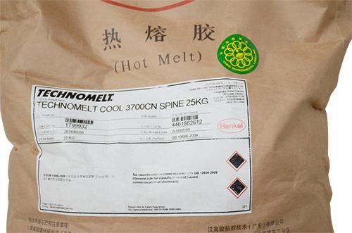 金海technomeltcool3700cn书本装订热熔胶背胶瑞安市塘下汉高锁厂图片