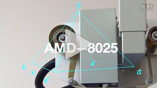 艾多美AMD-8025无版烫金机视频演示